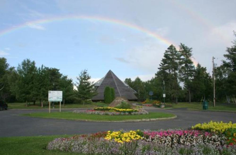 サドバリーの公園と虹