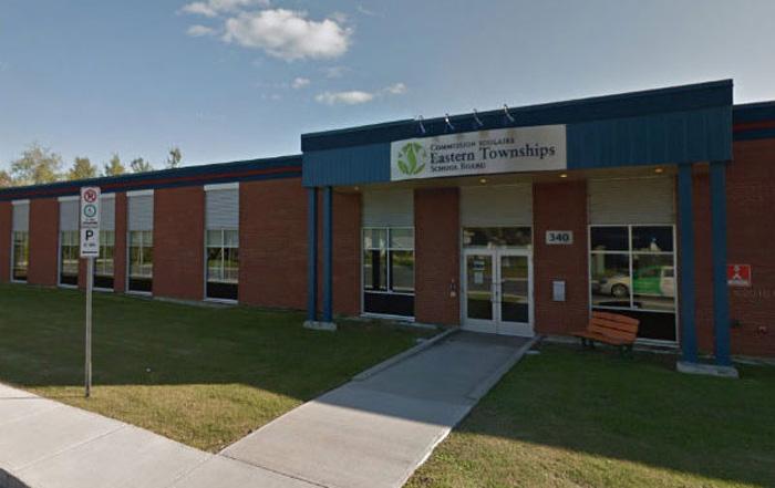 イースタンタウンシップス教育委員会 学校の外観