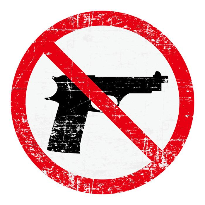 カナダ留学のここに注意 銃規制