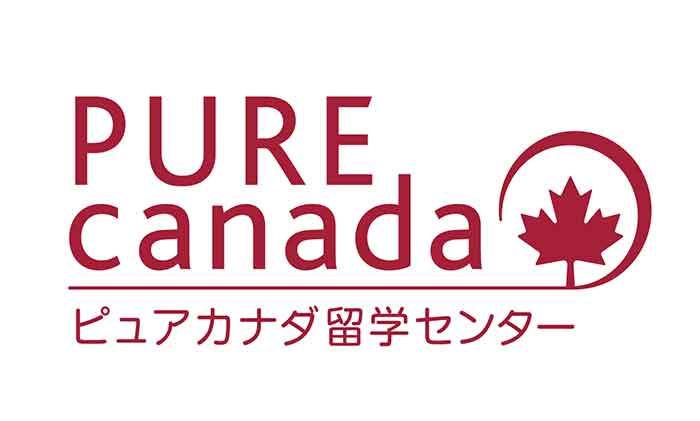 ピュアカナダの願いを込めた新ロゴ