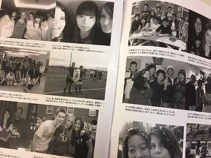 サービス(日本) 世界一のカナダ留学資料 参加者の写真