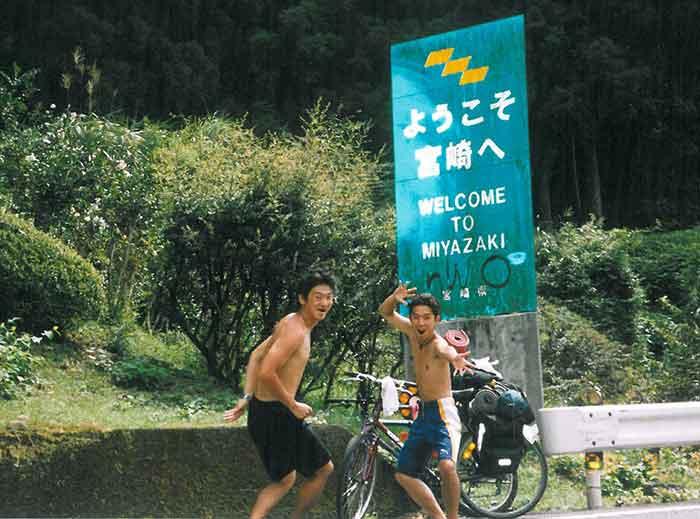 若き日に九州を自転車で旅するユウキとジュンジ