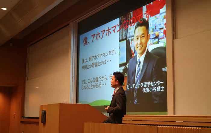 大阪学院大学での授業