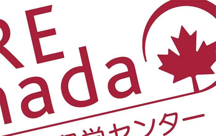 ピュアカナダの願いを込めたロゴ