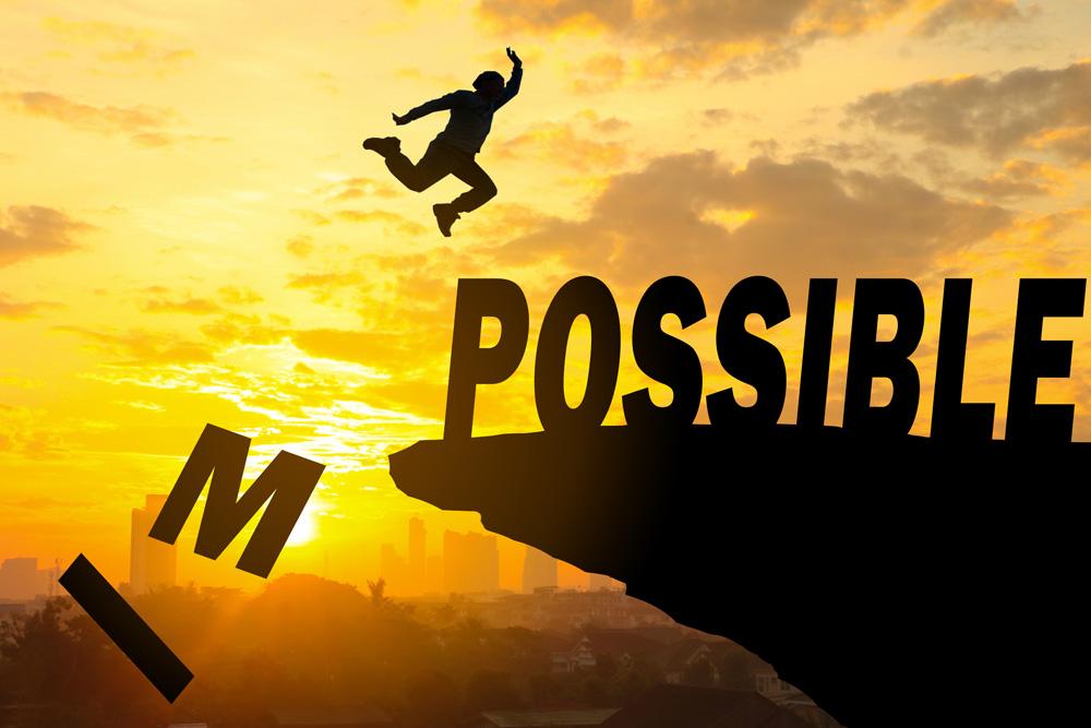 不可能から可能へ