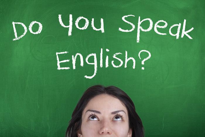 英語力を考える Do you speak English