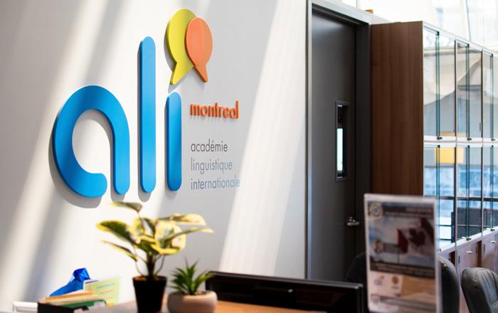 ALI 学校のレセプション