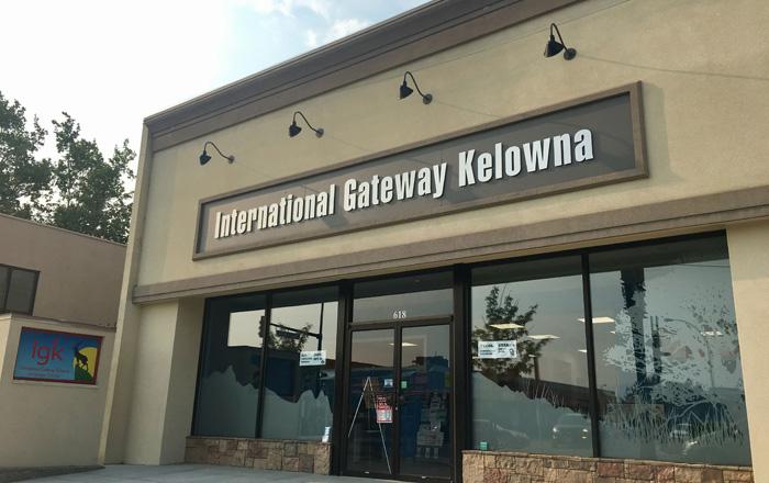 International Gateway Kelowna (IGK) のキャンパスの外観