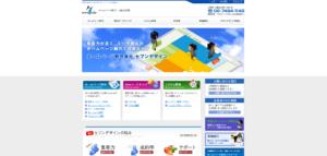 ホームページ制作会社セブンデザイン