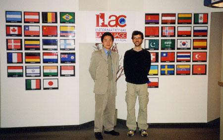 ILAC 訪問時にイランさんと